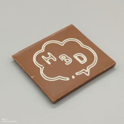 "Smally -  chocolate design ""speech bubble"" 
